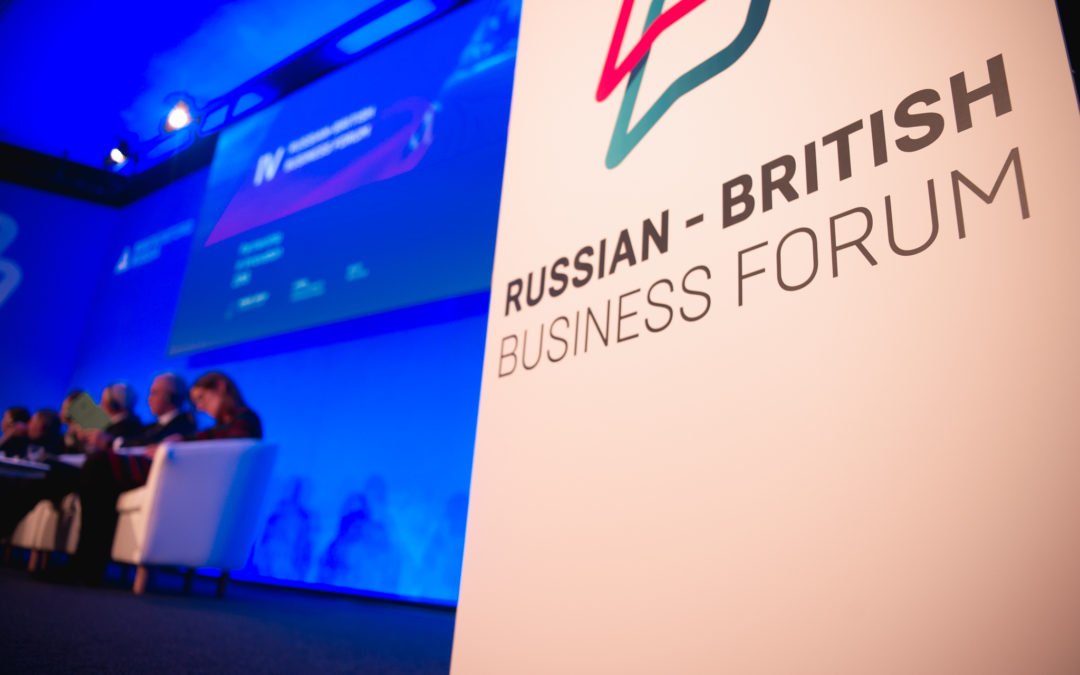 the V Russian-British Business Forum
